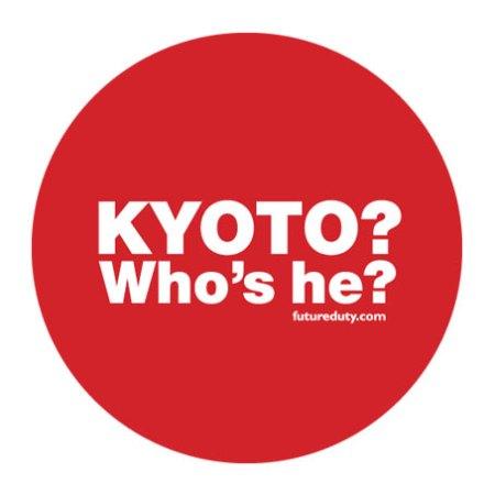 future-kyoto